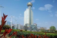 Howard Johnson Pearl Plaza Hotel Wuhan China