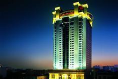 Ramada Plaza Tian Lu Hotel Wuhan China