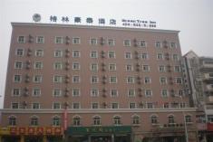 Green Tree Inn Hotel Wuhan China