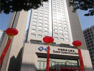 Tianyu Gloria Grand Hotel Xian China