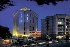 Zhaolong Hotel Beijing China