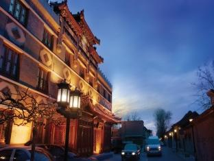 Hans Royal Garden Hotel Beijing China