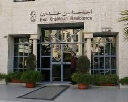 Ben Khaldoun Hotel Suites Amman Jordan